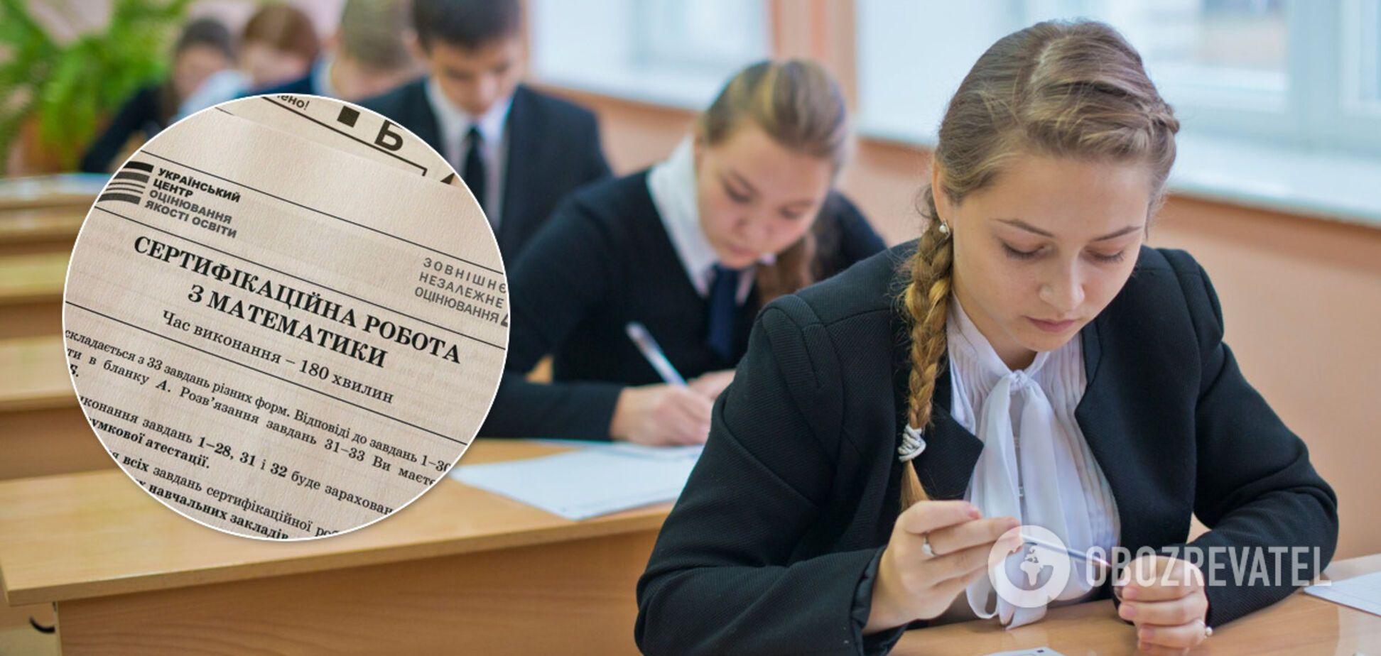 ЗНО в Україні не скасують: омбудсмен озвучив деталі