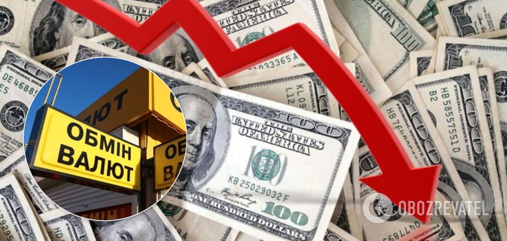 Украинцев ждет новый курс доллара: аналитики спрогнозировали стоимость