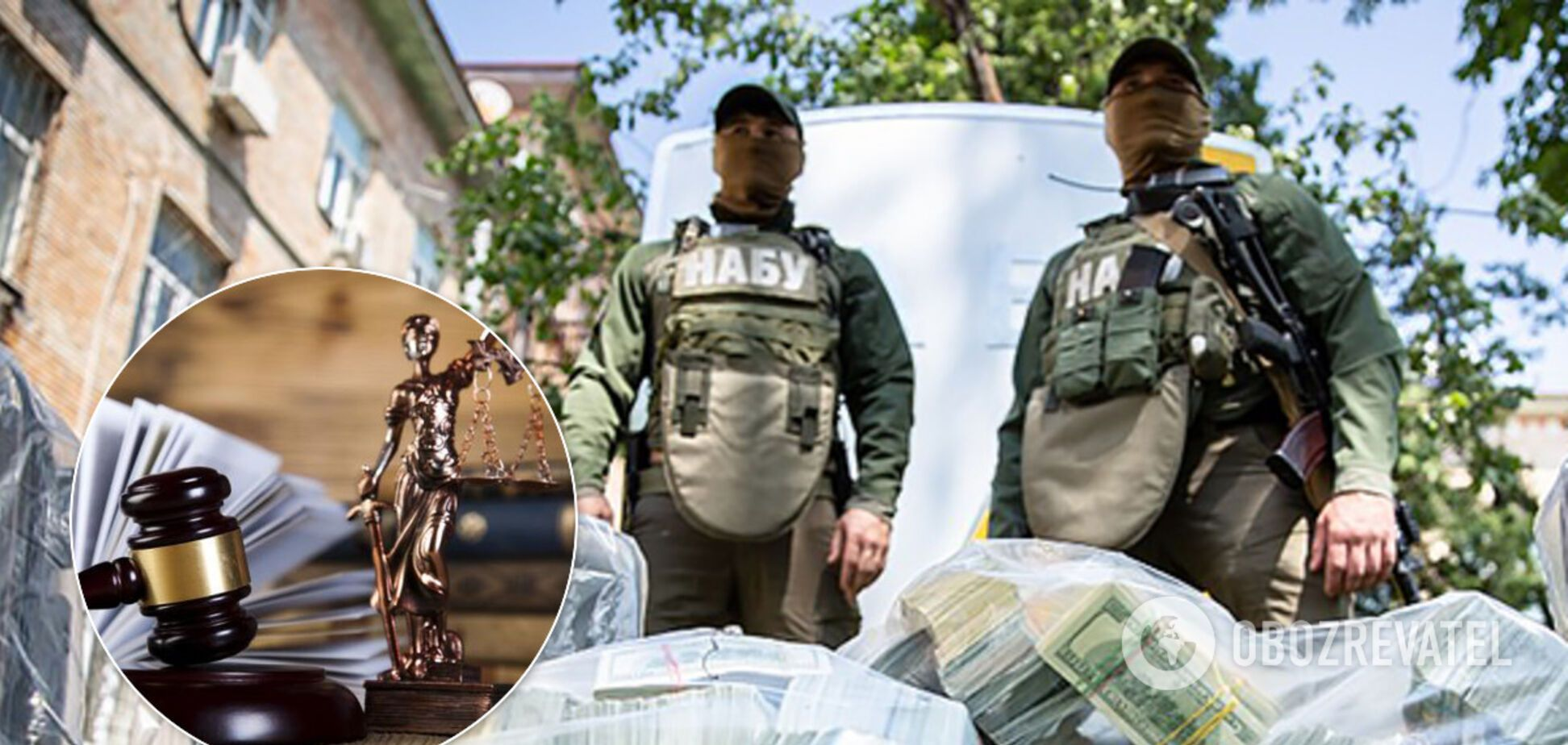 Взятка руководству САП и НАБУ: арестована еще одна фигурантка громкого дела