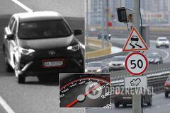 У Києві встановили новий антирекорд порушення швидкості: українці обурені. Фото