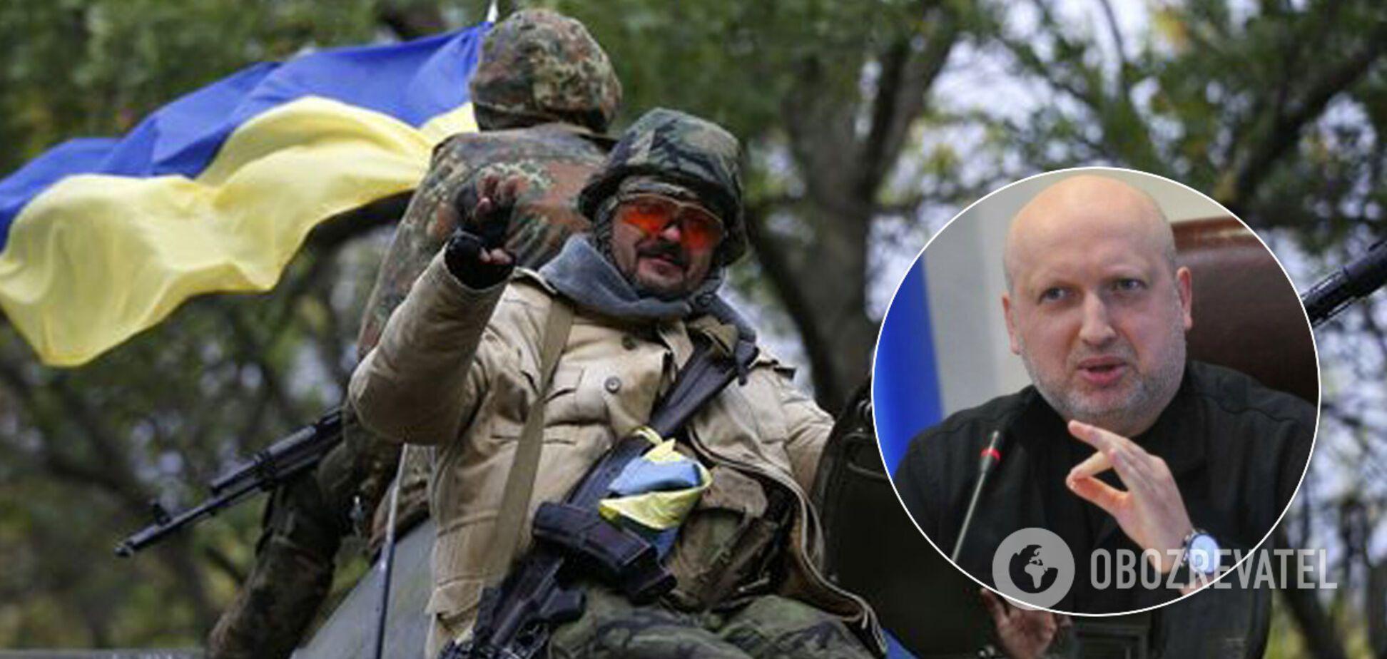 Освобождение Донбасса