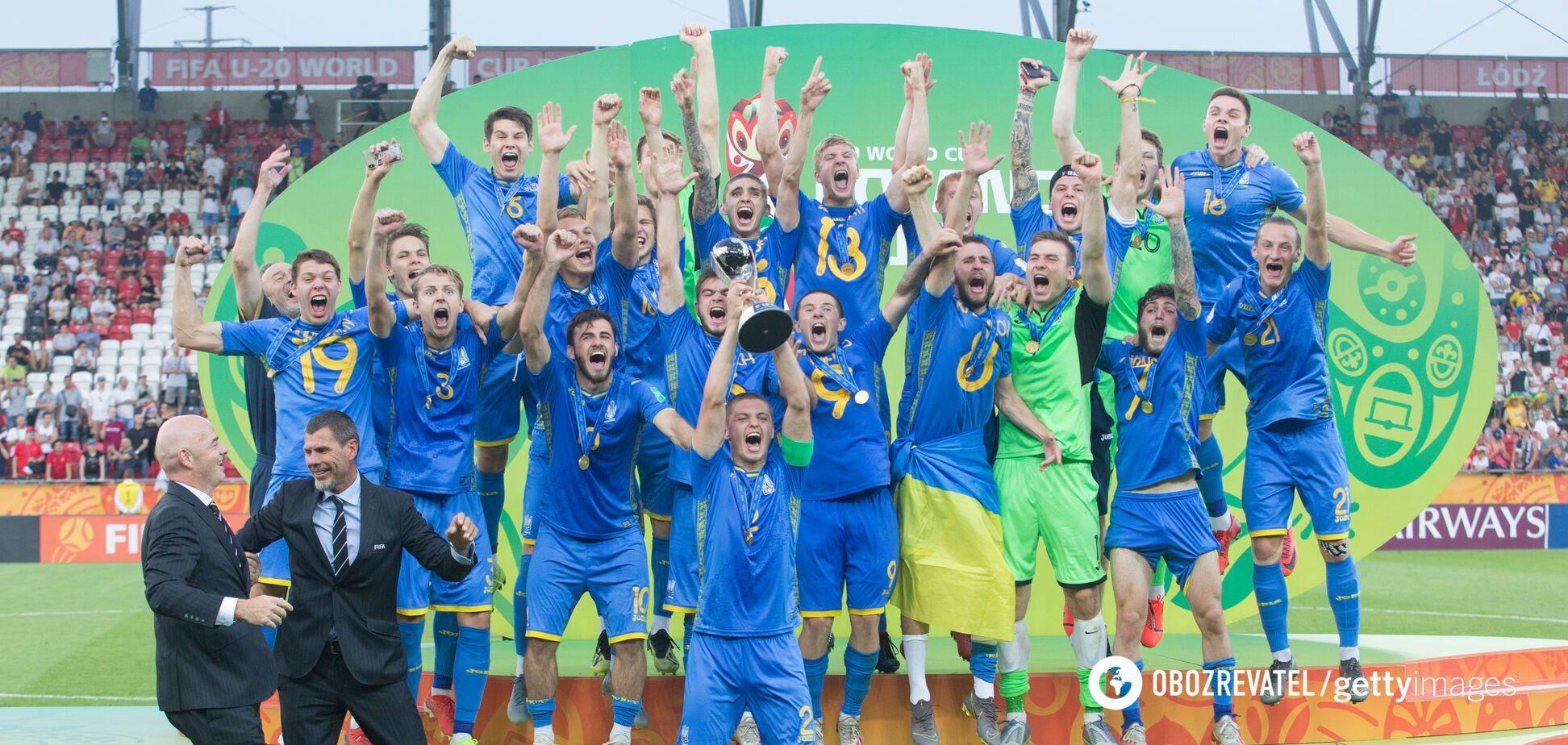 Сборная Украины U-20 празднует победу на чемпионате мира
