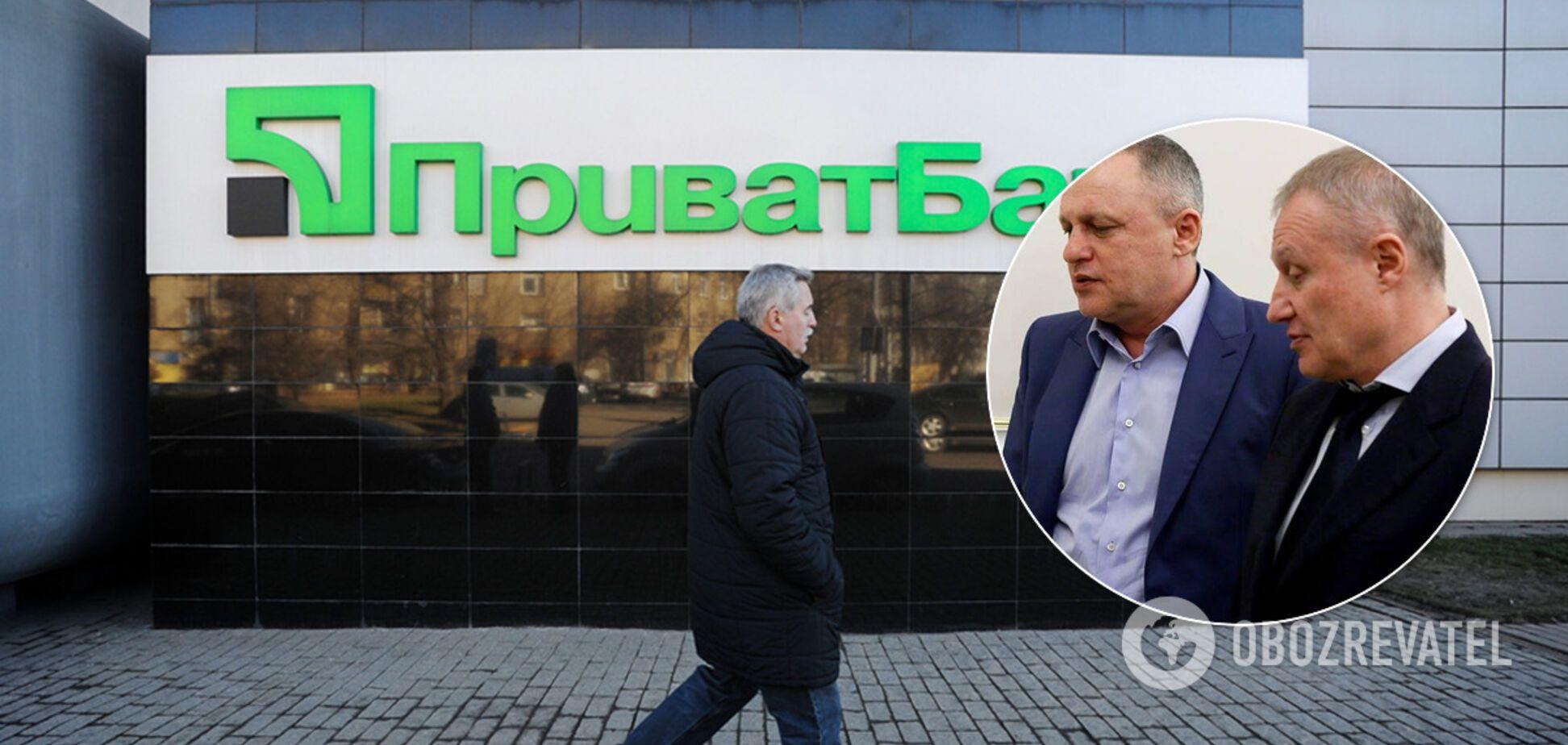 Верховний суд поставив крапку у справі Суркісів проти ПриватБанку