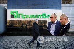 Верховный суд поставил точку в деле Суркисов против ПриватБанка