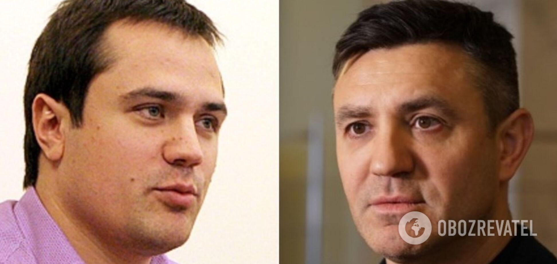 Нардеп обвинил Комарницкого и Тищенко в завладении имуществом на миллионы гривен