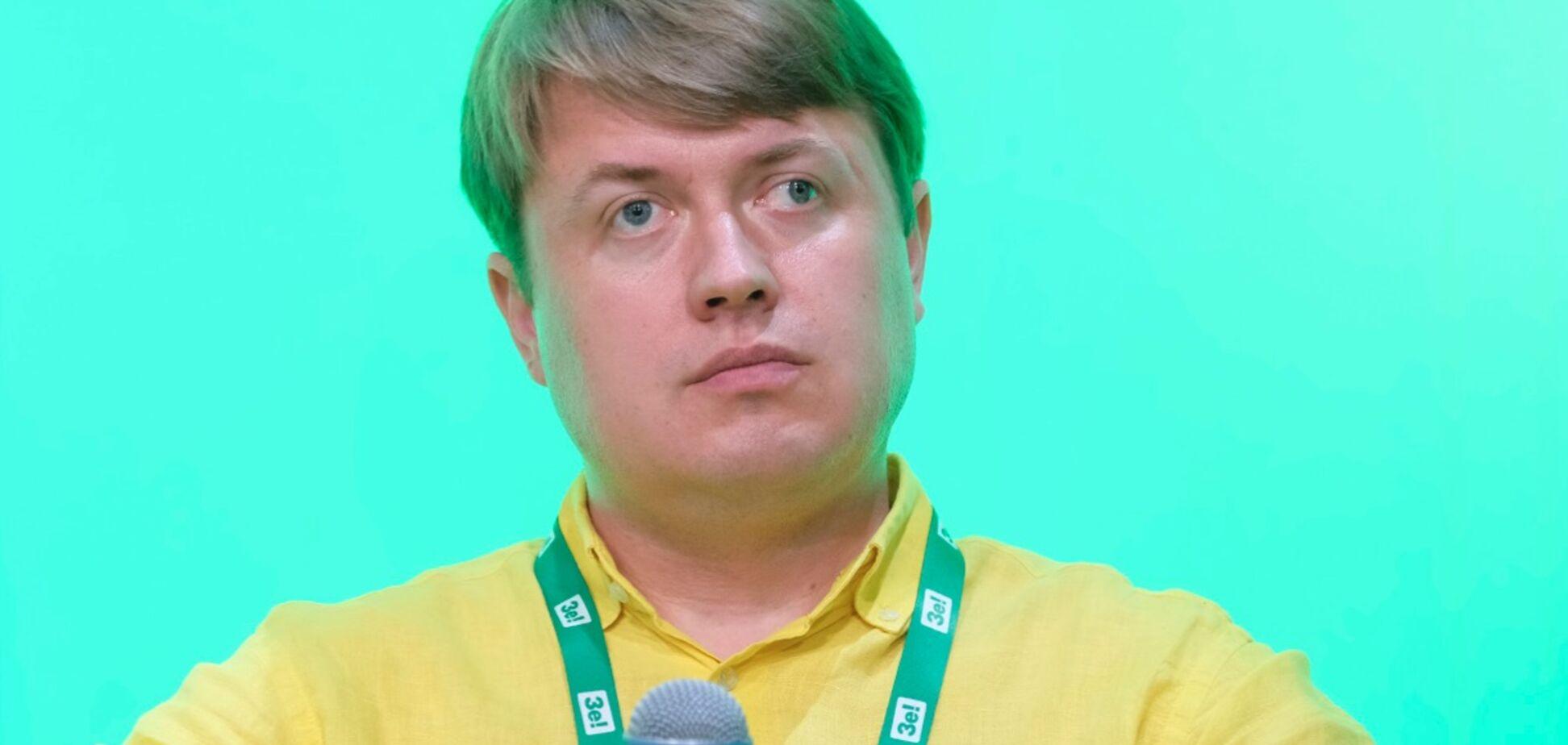Герус монетизував посаду голови комітету ПЕК