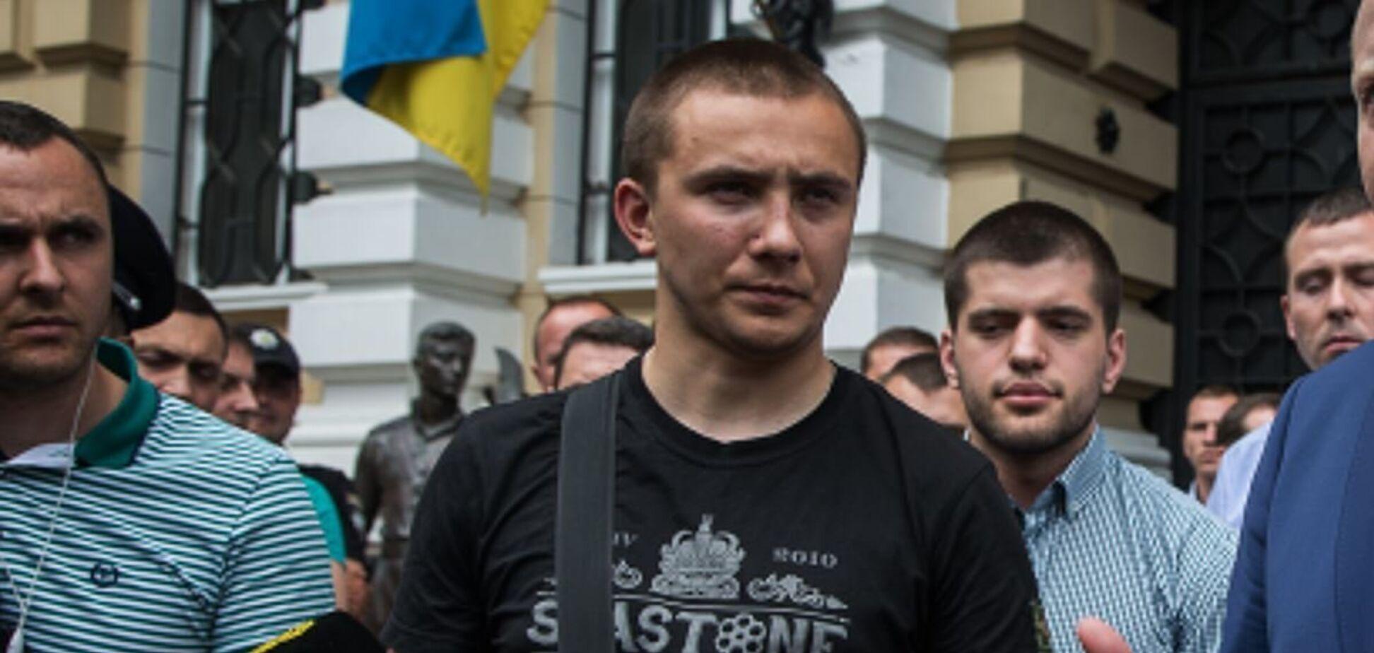 Сергею Стерненко избрали меру пресечения