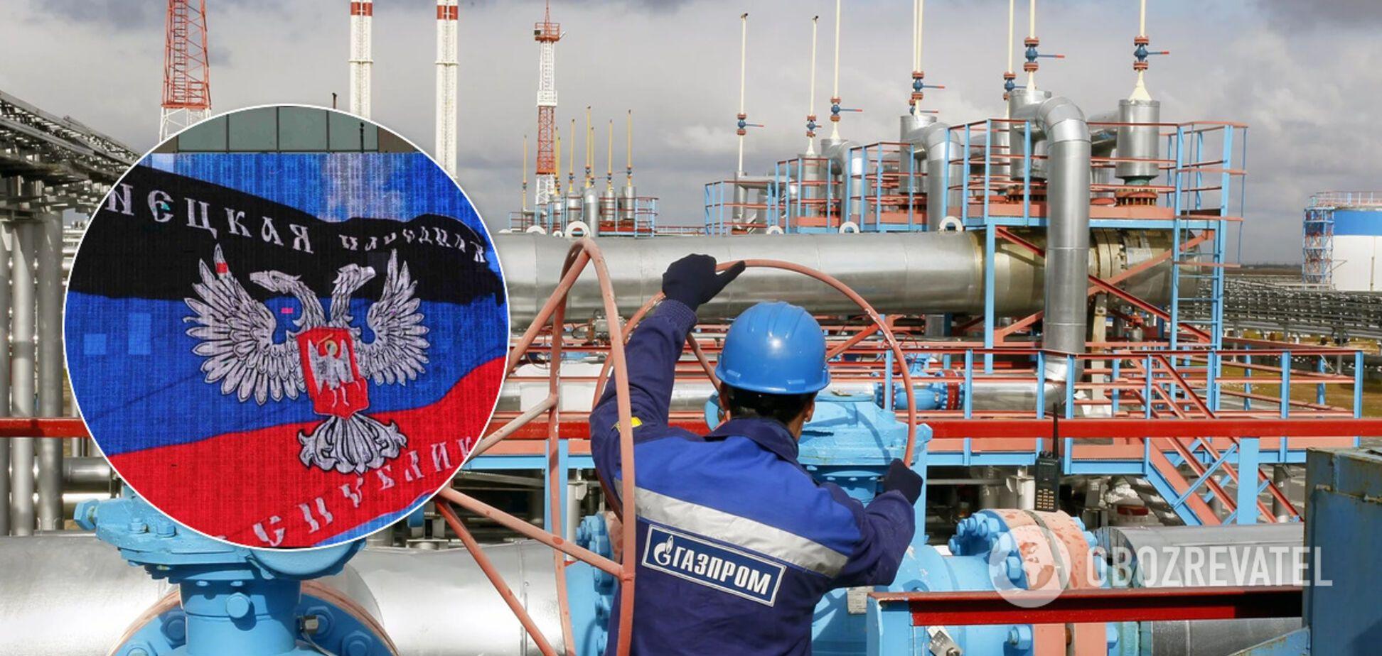 'Газпром' засекретил поставки газа в 'ЛДНР'