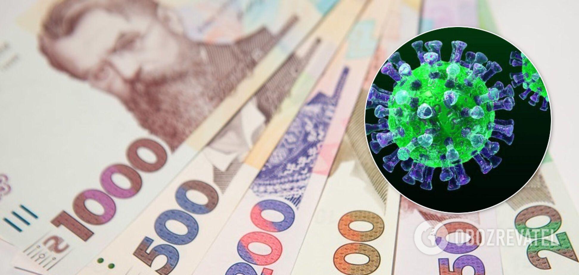 Украинский бизнес освободили от штрафов по кредитам: закон вступил в силу