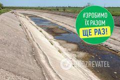 Нардеп Юрчишин сказал, как 'Слуга народа' собралась вернуть в Крым воду
