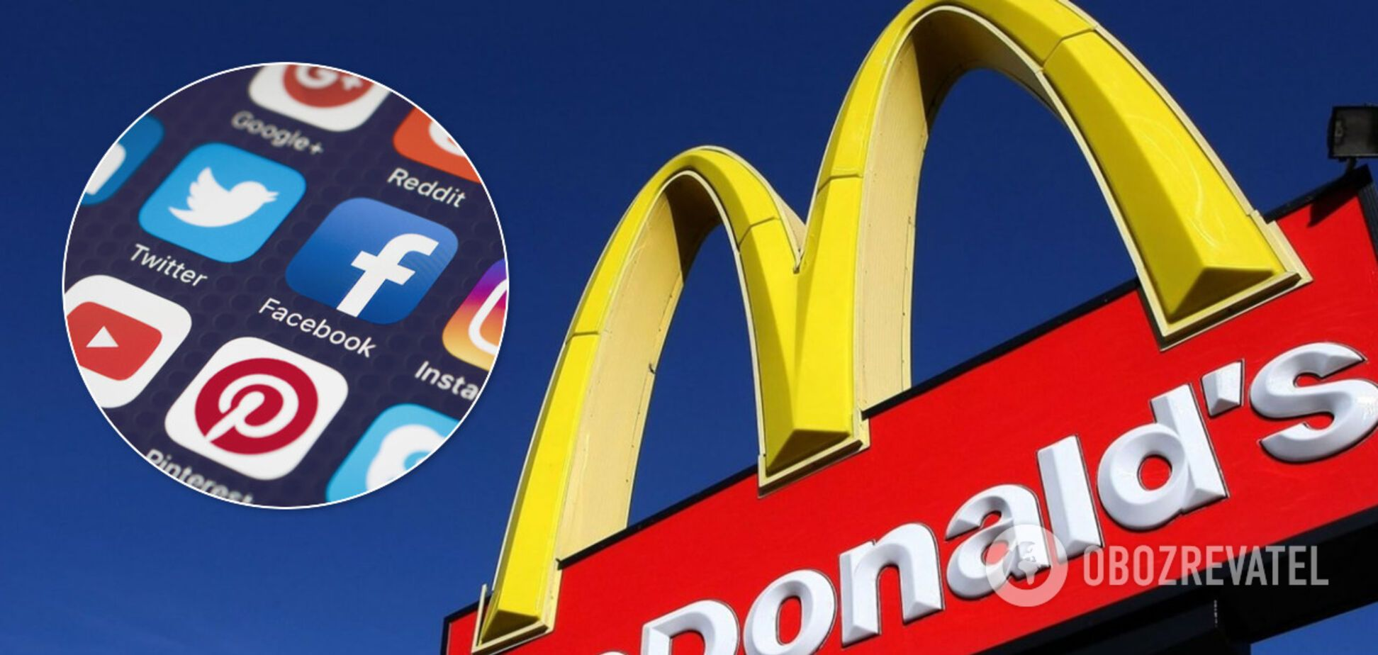 Украинцы сплотились из-за языкового скандала с McDonald's: как отреагировали соцсети