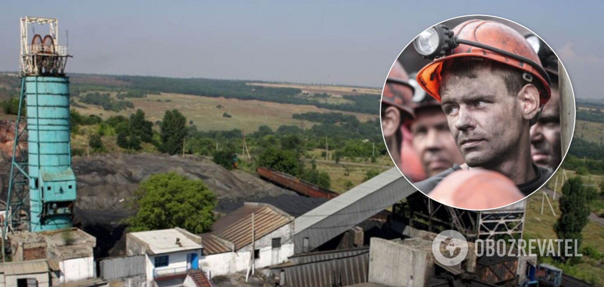 Зарплати шахтарів за 6 років упали в кілька разів через схеми Курченка