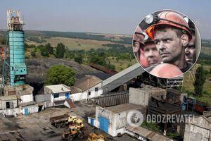 Зарплаты шахтеров за 6 лет упали в несколько раз из-за схем Курченко