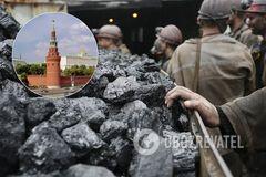 Россия тайно вывозит из 'Л/ДНР' уголь – The Washington Post