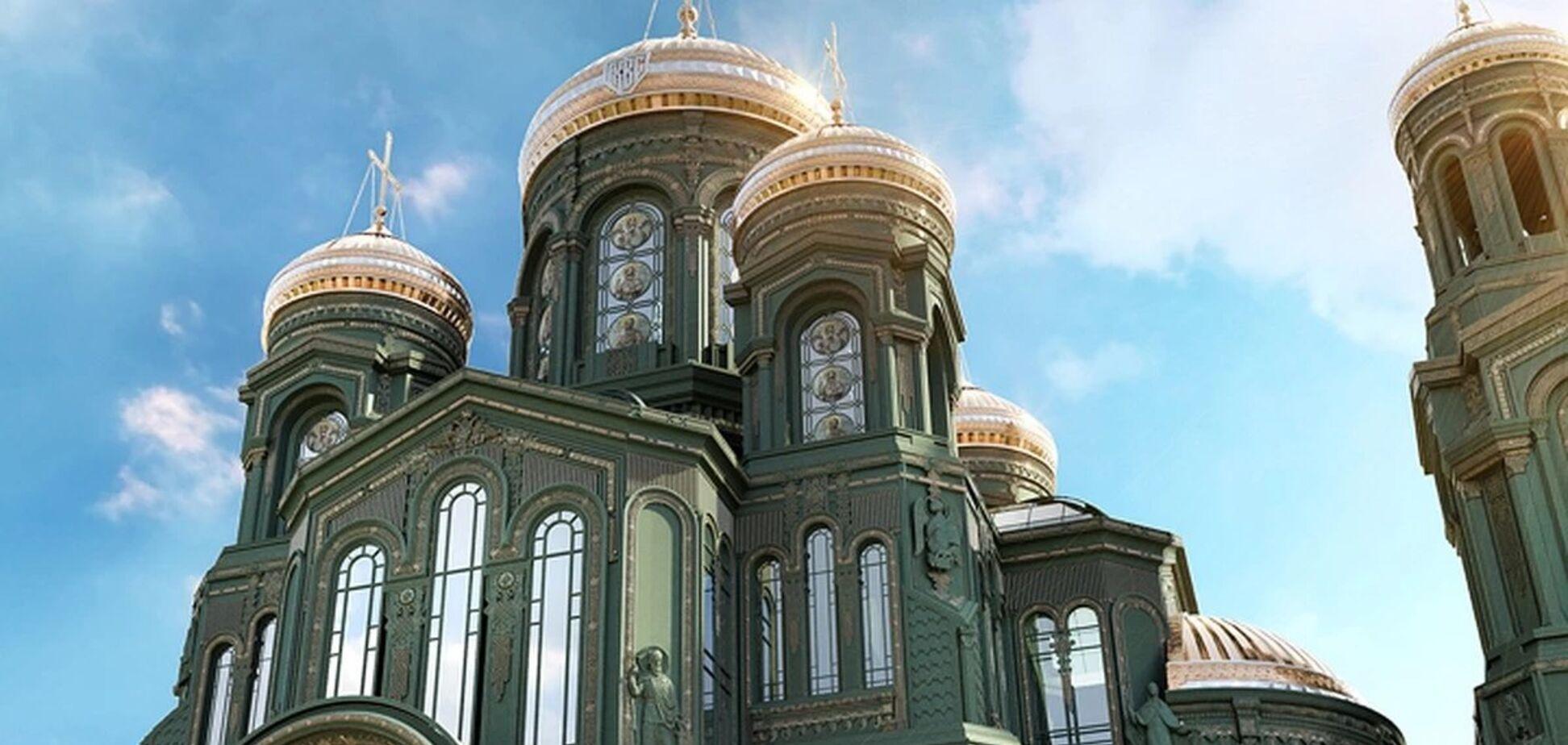 Храм цвета хаки