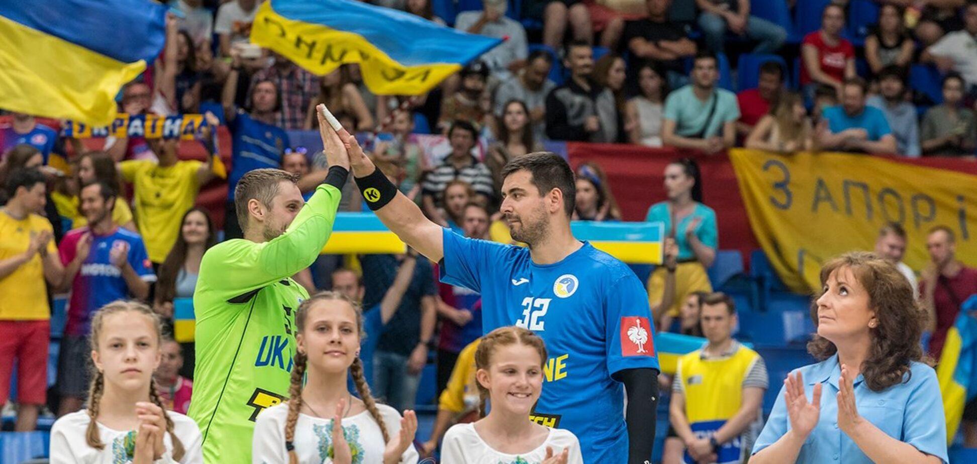 Мужская сборная Украины по гандболу