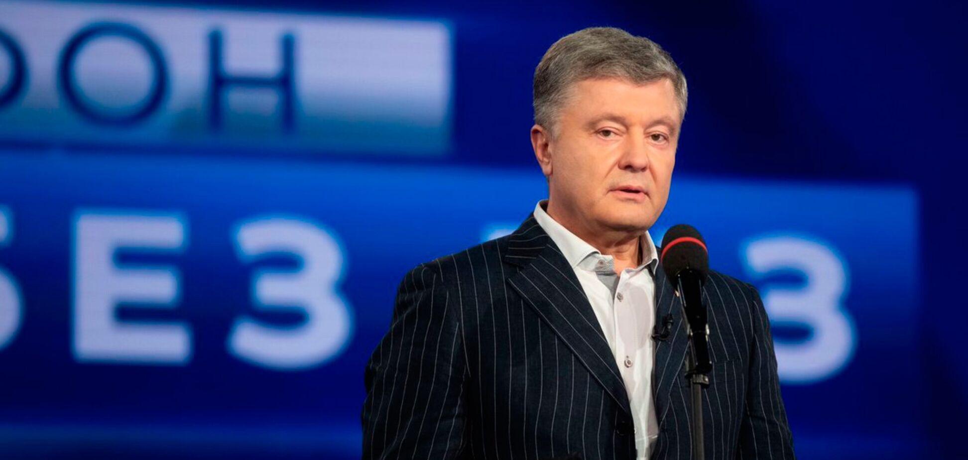 Намерение арестовать Порошенко - позор для Зеленского, - Аслунд