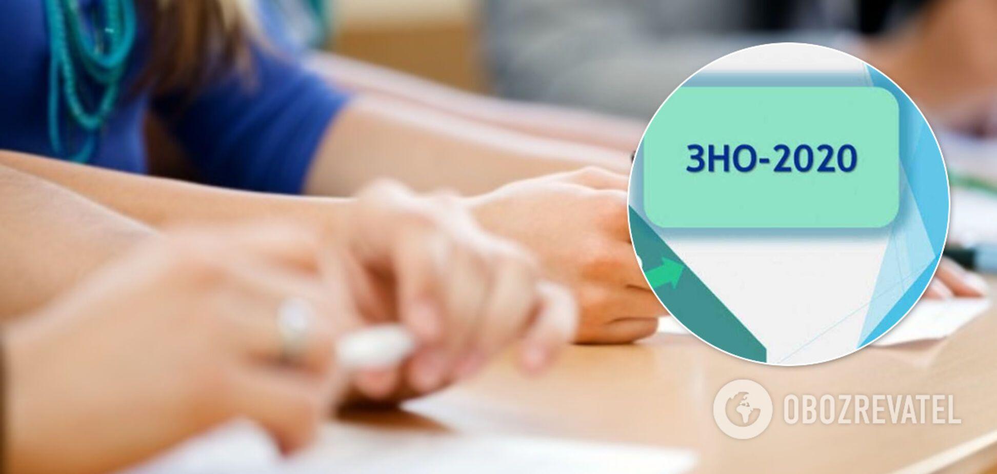 ВНО в Украине хотят отменить: нардеп рассказала об опасности экзаменов