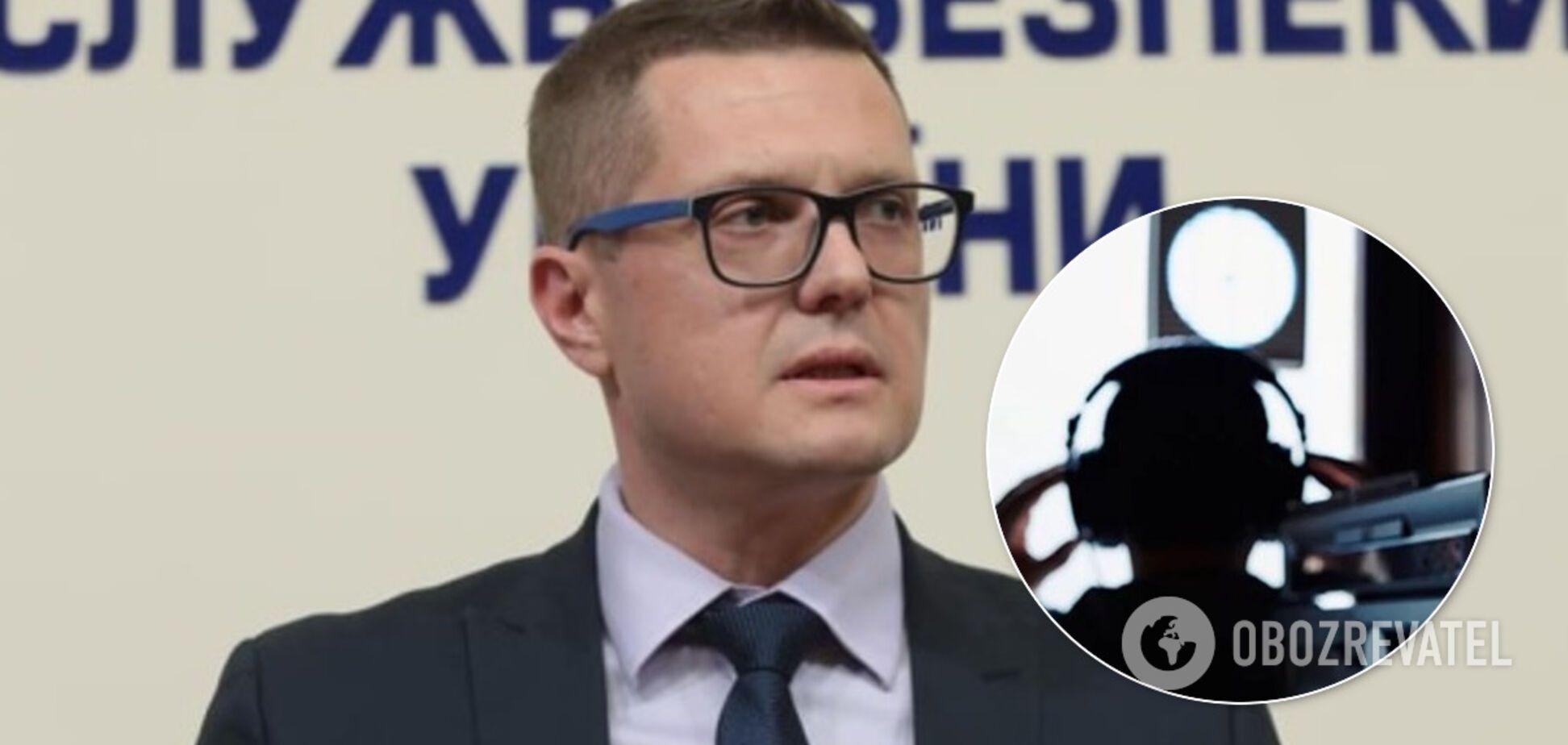 У кабінеті глави СБУ Баканова знайдено 'прослушку' – Дубінський