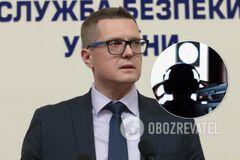 В кабинете главы СБУ Баканова найдена 'прослушка' – Дубинский