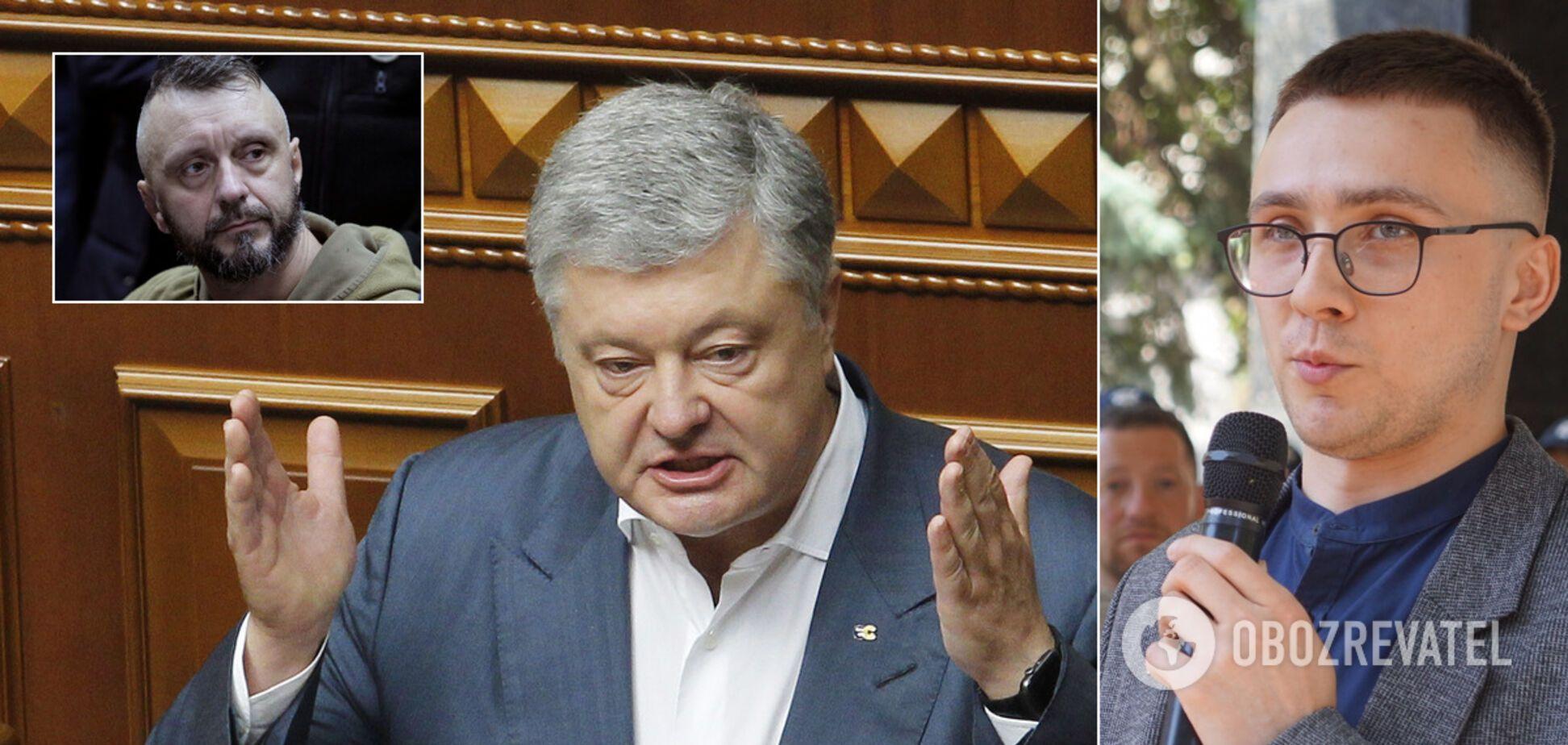 Активісти звернулися до міжнародних організацій через політичні переслідування в Україні