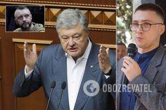 Активисты обратились к международным организациям из-за политических преследований в Украине