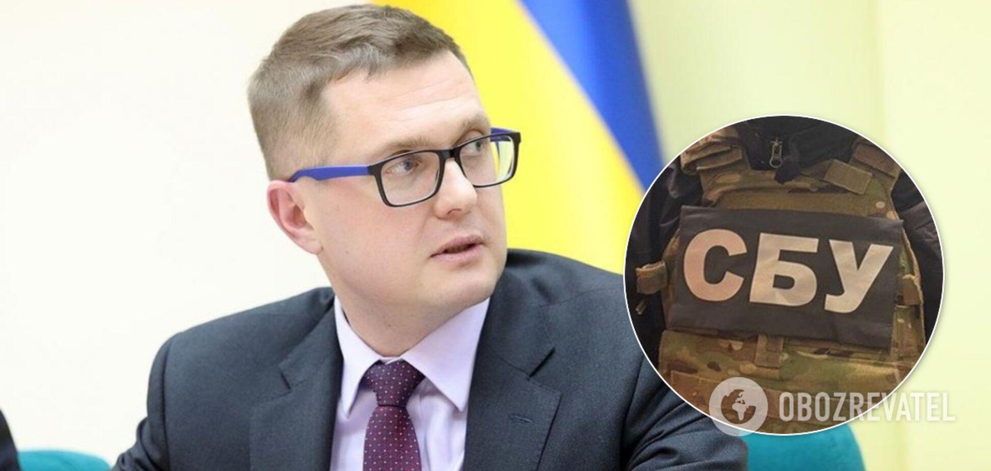 В СБУ відповіли на дані щодо 'прослушки' в кабінеті Баканова
