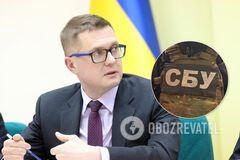 В СБУ ответили на данные о 'прослушке' в кабинете Баканова