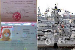 Командир военного корабля ВМС пытался сдать России гостайну и сбежать в Крым