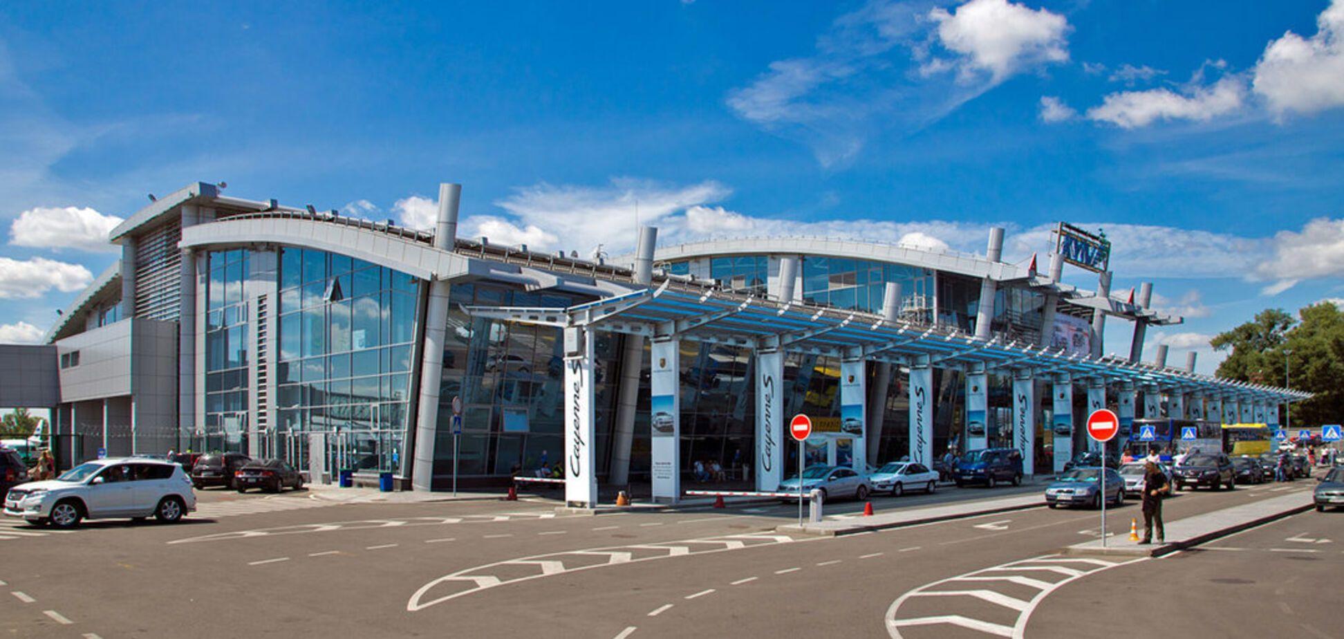 Аеропорт 'Київ'