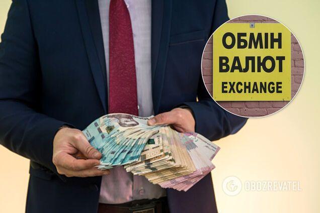 В Киеве украли полмиллиона гривен