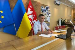 Кличко принял участие в видеоконференции лидеров партий стран-членов Восточного партнерства и ЕНП
