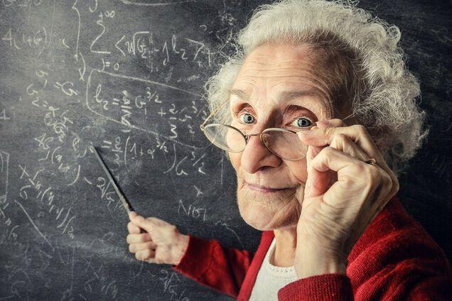Пенсия учителей или что не так с контрактом?