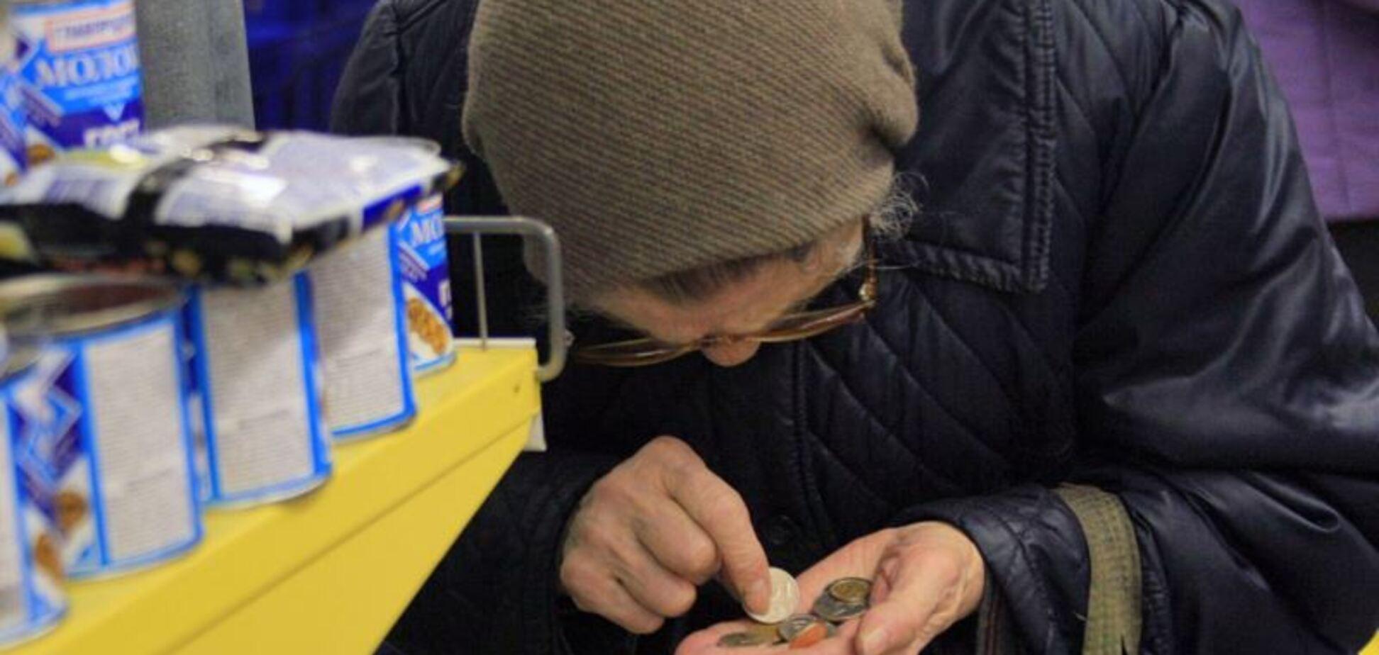 Введение второго уровня пенсионной системы загонит бизнес в 'тень'