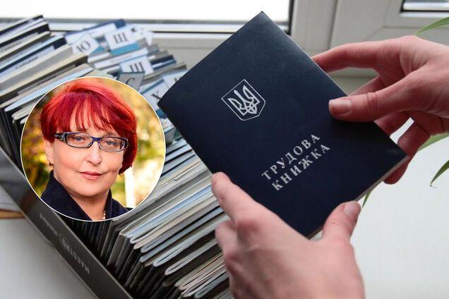 Третякова запропонувала змінити КЗпП