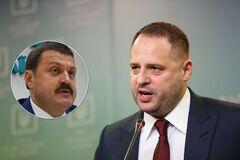 'Плівки Деркача': Єрмак розкритикував зачинателя скандалу