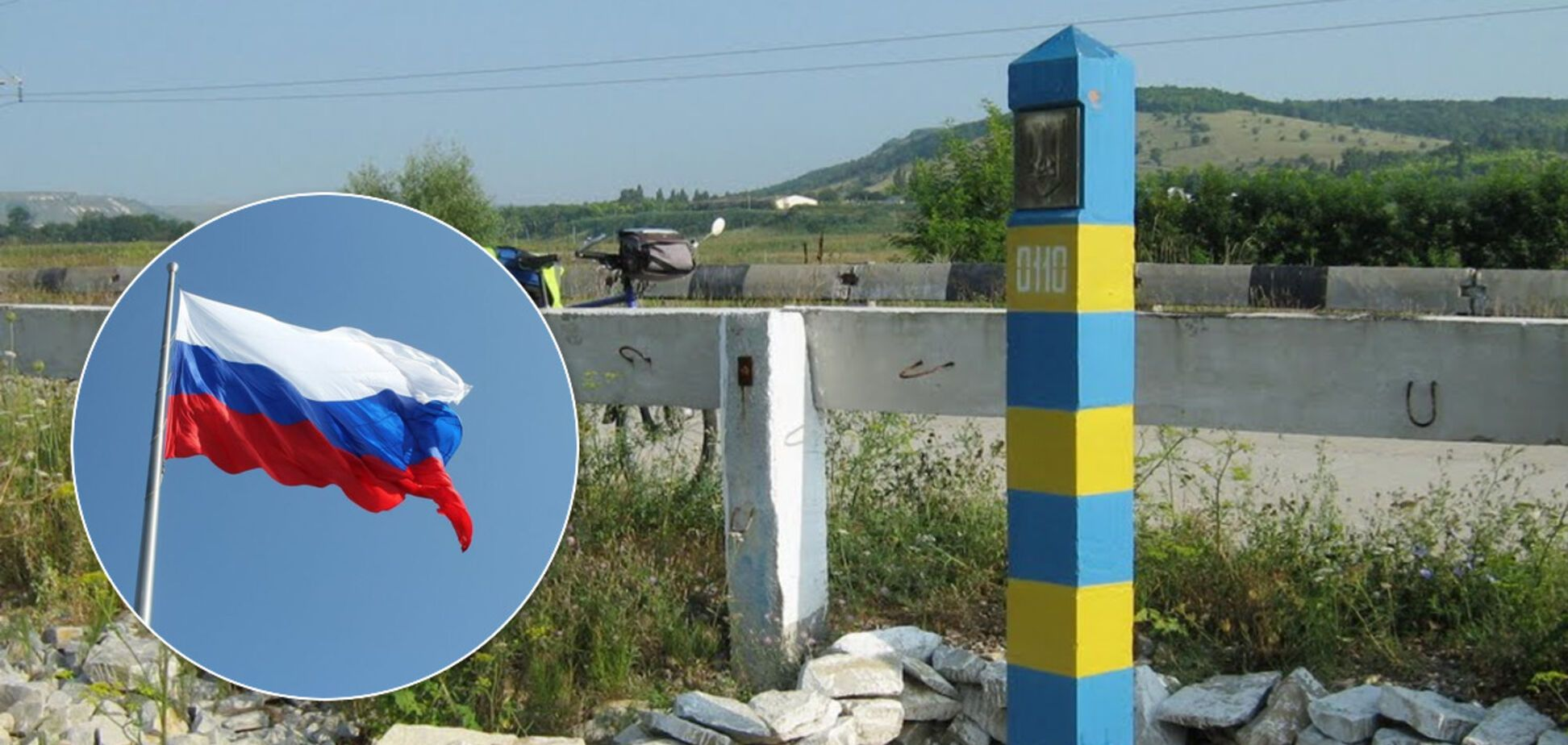 В Сумской области на госгранице подняли флаг России: полиция ищет провокатора