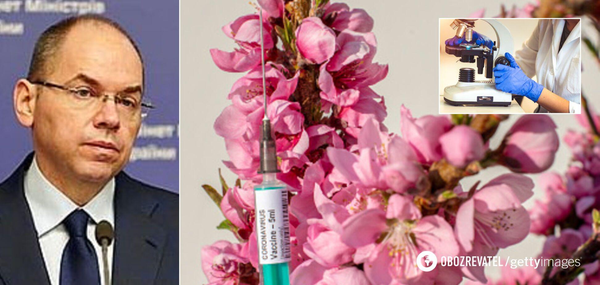 Украина станет в очередь на приобретение вакцины от COVID-19, – Степанов