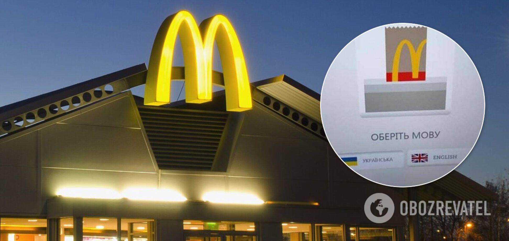 Вчіть українську або валіть у 'Дон Мак', – Давиденко про скандал із McDonald's