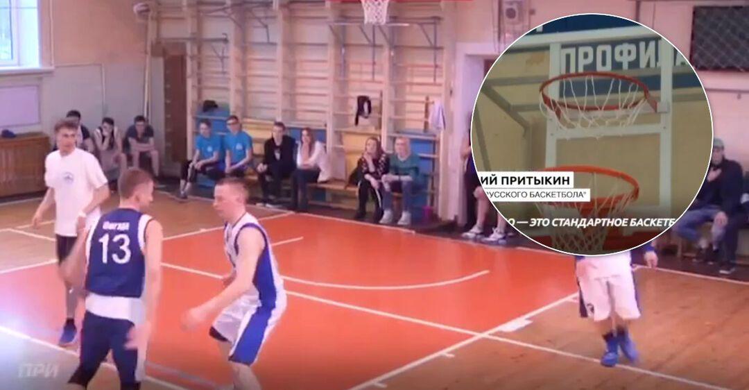 В России изобрели новый 'русский баскетбол' с четырьмя кольцами