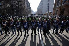 Полиция на Банковой
