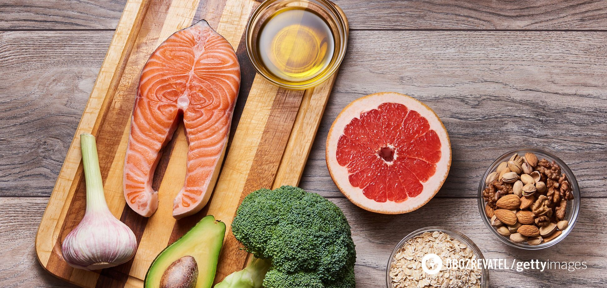 Названо 5 продуктів, які знижують ризик серцевих нападів