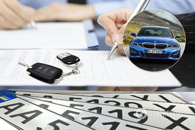 Регистрация б/у авто в Украине станет сложнее и дороже
