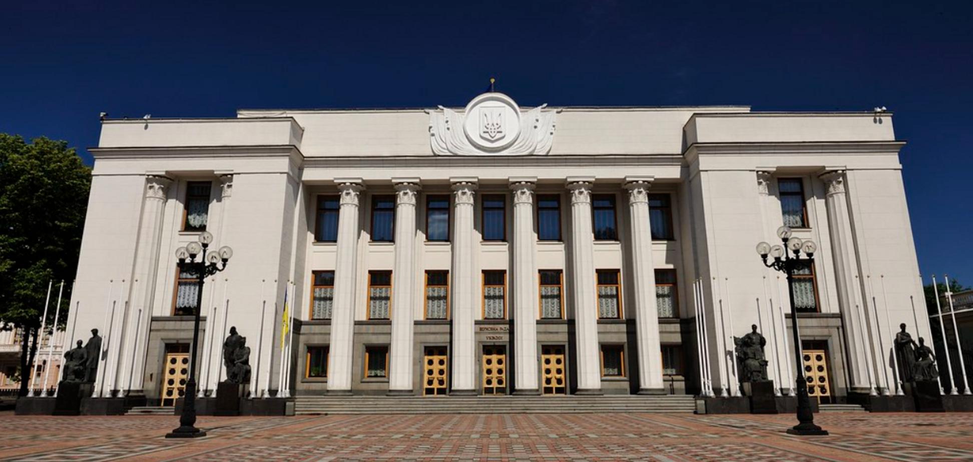 Депутаты приняли закон об использовании земель