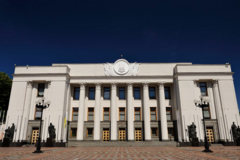Депутати прийняли закон про використання земель