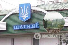 Двоє українців перелізли через паркан в Шегинях перед начальством ДПСУ. Відео