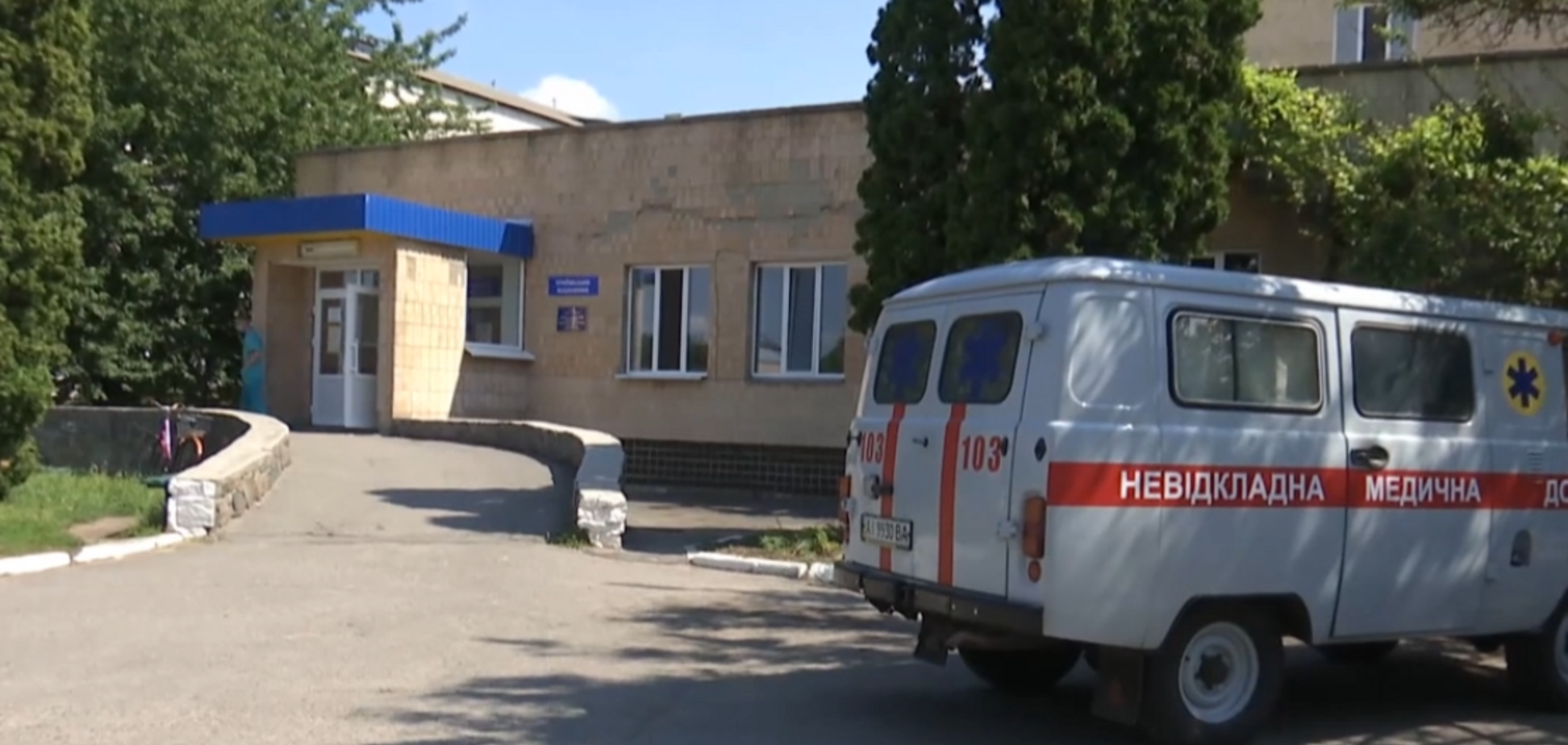 На Киевщине пациент убил врача