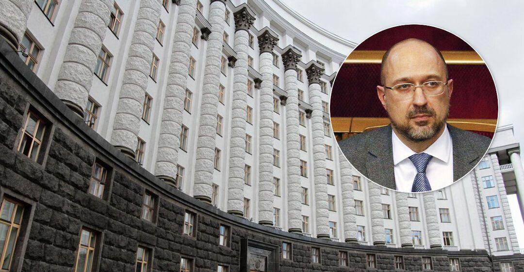 Шмыгаль прокомментировал возможную отставку правительства