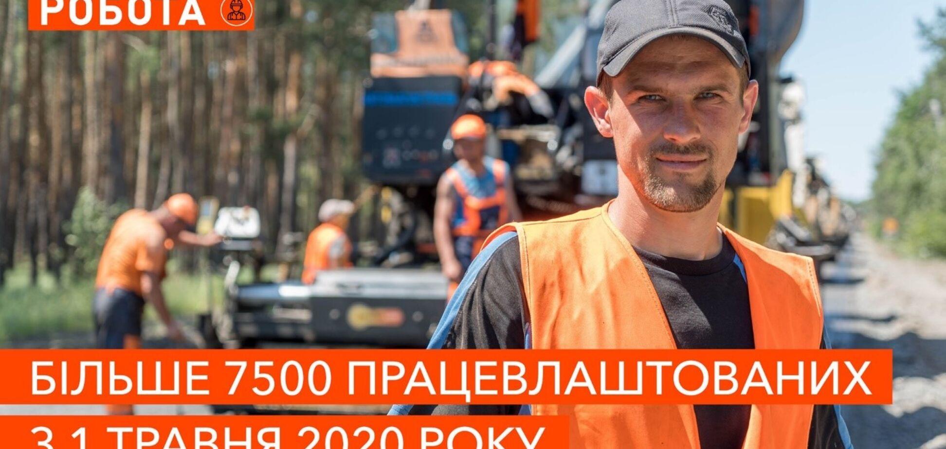 За 6 недель на 'Великому Будівництві' трудоустроено уже более 7 000 человек