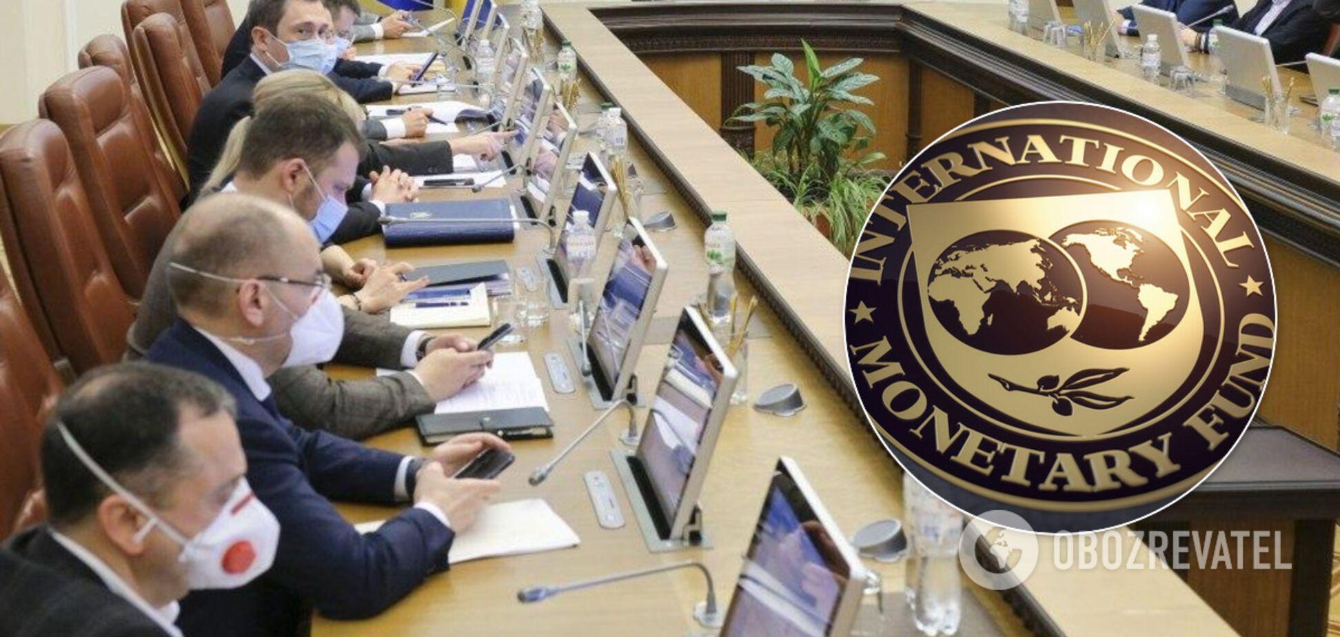 В программе правительства нашли противоречия с Меморандумом МВФ